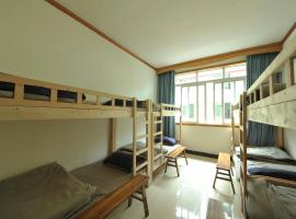 Hotel Photo: Shuimu Boutique Hostel With 24-hour Airport free Pick Up