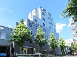 A picture of the hotel: Hotel Livemax Hachioji Ekimae