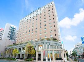 Hotel photo: Tachikawa Washington Hotel
