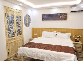 A picture of the hotel: Bu Su Guest House