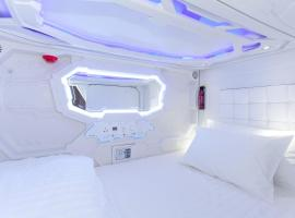 A picture of the hotel: Avagard Capsule Hotel - Suvarnabhumi Airport