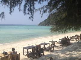 My Way Bungalows Salad Beach Thailand