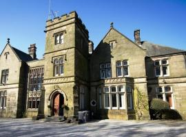 Hotel photo: Hargate Hall - Bakewell