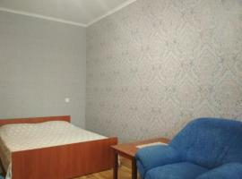Hotel Photo: The Best Home