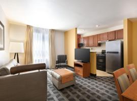 Hotel photo: TownePlace Suites Gaithersburg