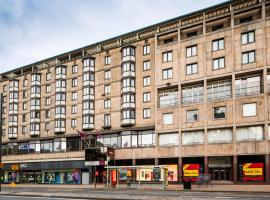 Hotel near Edinburgh: Mercure Edinburgh City - Princes Street Hotel
