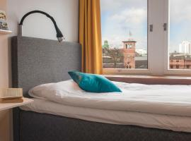 Hotel near Malmo: Moment Hotels