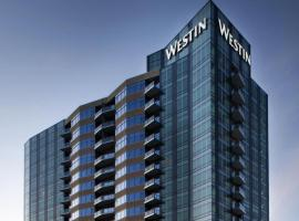 Hotel Photo: Westin Edina Galleria