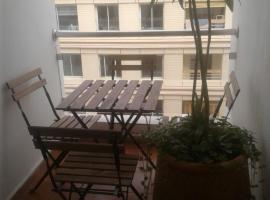 Hotel Photo: Appartement au parc de Mohamedia