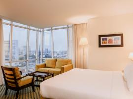 Hotel Photo: Courtyard by Marriott Guayaquil