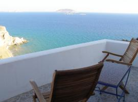Hotel Photo: Apollon Village Hotel