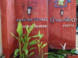 Hotel photo: Baan Ma Feung GuestHouse