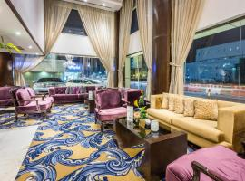 A picture of the hotel: Almuhaidb Residence Ghranta