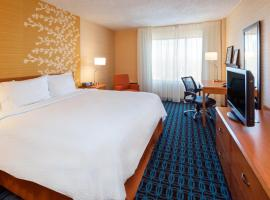 Hotel Photo: Fairfield Inn & Suites Denver Cherry Creek