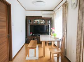 A picture of the hotel: Uhome Tachikawa Villa