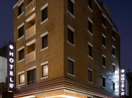 Hotel Photo: Ueno First City Hotel
