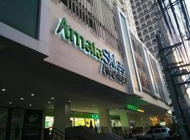 A picture of the hotel: Amaia Skies Avenida Studio Condo