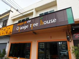 Hotel Photo: Orange Tree House