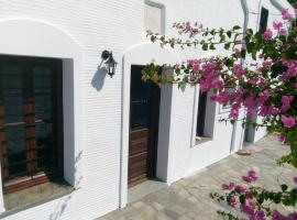 Hotel photo: Aegean View From A Cycladic Stone House In Palaiopoli