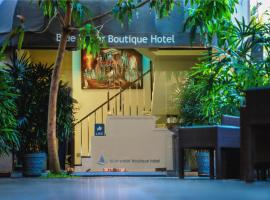 Hotel Photo: Blue Water Boutique Hotel