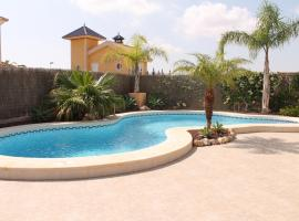 Hotel photo: Mazarron Country Club