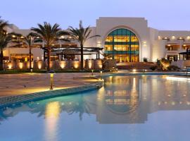 صور الفندق: Mövenpick Resort Soma Bay