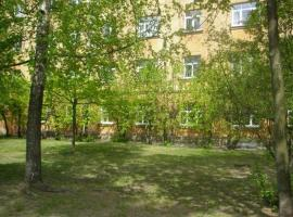 Budget Apartments Rīga لاتفيا