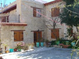 Tou Leptou Apartments Vasa Kilaniou Republic of Cyprus