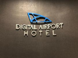 A picture of the hotel: Digital Airport Hotel