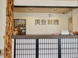 A picture of the hotel: Midorien Ryokan