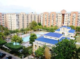 Фотография гостиницы: CHATEAU ELYSEE CONDOMINIUM, PARANAQUE CITY, MANILA
