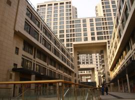 Rich&Young Bojun Serviced Apartment Beijing China