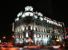 Astor House Hotel Shanghai China