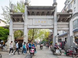 Hotel photo: Changsha Tianxin·Wuyi Square· Locals Apartment 00165870