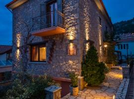 Hotel Photo: Ontas Guesthouse
