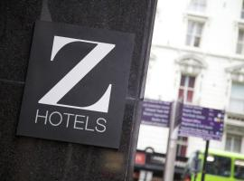 A picture of the hotel: The Z Hotel Liverpool