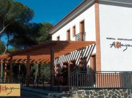 Hotel Photo: Hostal Atalaya