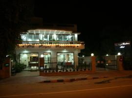 Hotel Photo: The Royal Residency Hotel
