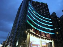 Hotel near  Taoyuan Intl  airport:  Monarch Skyline Hotel