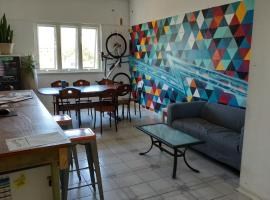 Hotel Photo: Perth Central Backpackers