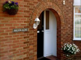 Brookacre Self Catering Кембридж Великобритания