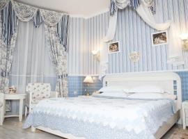 Hotel Photo: Green House Hotel Tyumen