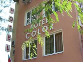 Hotel Color Varna City Bulgaria