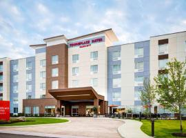 Hotel photo: TownePlace Suites by Marriott Kingsville