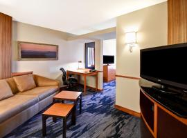 Hotel Photo: Fairfield Inn and Suites by Marriott North Platte