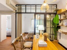 Hotel photo: Changsha Tianxin·Wuyi Square· Locals Apartment 00168720