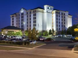 Hotel photo: Embassy Suites Denver - International Airport