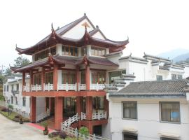 Hotel Photo: Huangshan Beidou Hotel