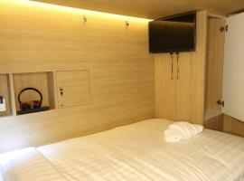 Hotel foto: Bed in 4 Bunk Bed Mixed Dormitory Room