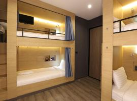 Hotel foto: Bed in 6- Beds Mixed Dormitory Room
